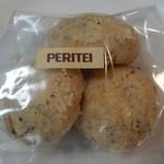 ペリテイ - 木の実のクッキー