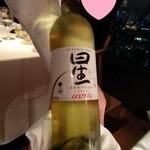 ラ・ソラシド フードリレーションレストラン - 2杯め「星」