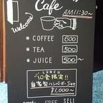 cafebar hello tomorrow - 建物2階の入口にある看板