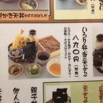 今日亭 都島店 - いろり定食メニュー