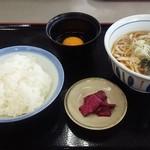 山田うどん - 玉子かけごはん 250円
