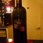 美ワイン処 R - Primitivo Salento Briaco 2010年