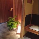 鮨 はしぐち - 2014.7 再訪 待合室
