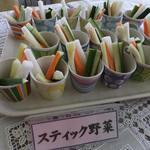 ホテル三泉閣 - 野菜スティック等女性向き商品も充実!(夏のビアガーデン)
