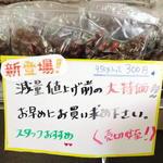 名糖産業 - 大量のへーゼルナッツチョコ