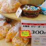 名糖産業 - 数種類のゼリー詰め合わせは70個以上で300円