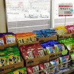 名糖産業 - キャンディー各種