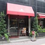 珈琲のシャポー - 博多座の近くにある福岡を代表する老舗の喫茶店です。