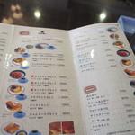 珈琲のシャポー - 食事のメニューからビーフカレーセット1350円の飲み物を100円足してアイスコーヒーにして注文してみました。