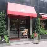 珈琲のシャポー -  お店は明治通り沿い博多座の横あたりにありますよ。