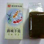 沙羅の木 - 蕗城羊羹 抹茶②