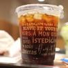 バーガーキング - ドリンク写真:アイスコーヒー