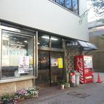 井口酒店 - 208号沿い。