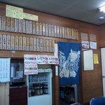 高砂食堂 - 全て税抜価格(17時以降ラーメン¥300の文字も)