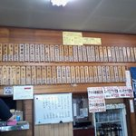 高砂食堂 - 麺類&ご飯ものセット¥800がタイムサービス(11~14時)で¥700