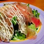 ボンカフェ - 生ハムのサラダ