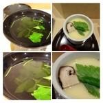 いずみ田 - 若芽のお吸い物と茶わん蒸し