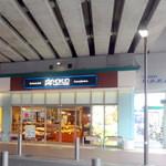 HOKUO - 駅改札正面高架下