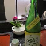 天雅 - 「遊穂」山おろし純米・無ろ過生原酒も。石川のお酒。