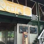 オレンジ カウンティ Cafe - ここが入り口です