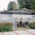 ダチョウ王国観光牧場 - 食事処の入り口ですw