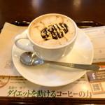 上島珈琲店 - ココアS:360円(2014.06月)