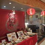 中国料理 雄鳳 - 穂波イオンの食堂街にあります
