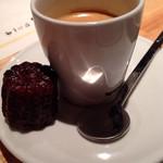 吉方聖居 - コーヒーとカヌレ