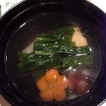 吉方聖居 - 雑煮