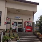 さくめ - 佐久米駅