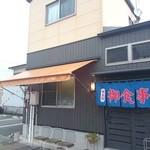 さの食堂 - 2014.7.20