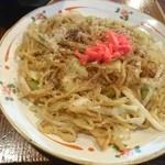 さの食堂 - 富士宮やきそば定食 800円