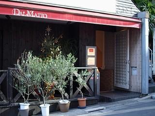オッジ ダルマット 西麻布店 - 外観(入口)