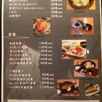 29120819 - シメと定食