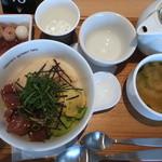 nanas green tea - 鮪とアボカドのとろろ丼