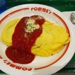 ポムの樹Jr. - 定番ケチャップのオムレツ, Mサイズでチーズイン