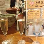 鏡屋PLUS - スパークリングワイン