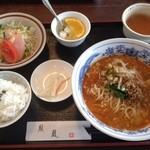 鳳凰中国料理 - 料理写真: