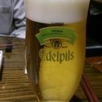 日がさ雨がさ - 最初のビール、ピルスナー