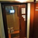 海八 - ドアを開けると・・・そこは沖縄です!