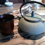 29128592 - 黒豆玄米茶