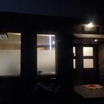 串の家 - 夜の帳