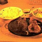 Sutekinodon - ハンバーグ&チキングリル (2008/10)