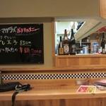 29130275 -                         韓国居酒屋といってもお店の中にはカウンターもあってまさに日本の一杯飲み屋、また訪問した時期と場所からお店には山笠の法被を着た方々もお見えになってました。