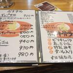 29130276 - メニューを拝見してみると牛骨ラーメンもあり韓国料理を博多風にアレンジしてるのかな?