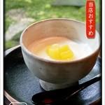 自家焙煎珈琲 森の響 - 期間限定!昨年好評いただいた柚ムース復活です。さっぱりとした美味しさと爽やかな香りのハーモニーが絶妙です。暑い夏のみの販売です。