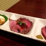 富士見庵 - 洋の三種盛り(税込700円)
