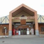 29132466 - JR音威子府駅