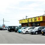 29133275 - 店舗外観(2014.07)