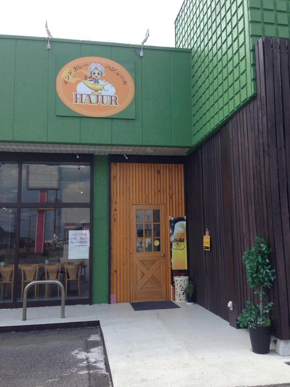 ガネーシャ 玉村店